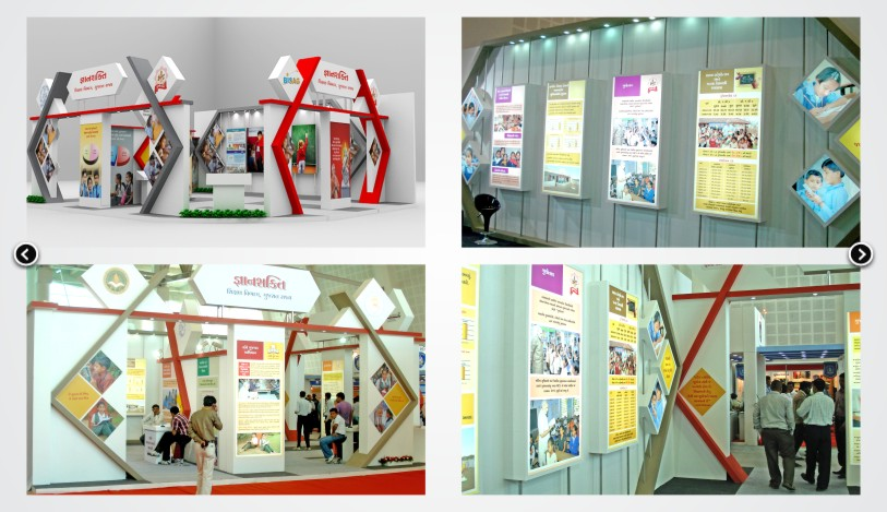 Education Exhibition Stall : Portfolio identitiy communications